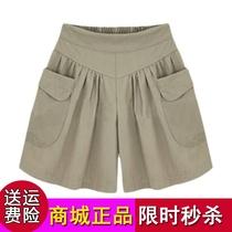 【品质保证】【百搭时尚】加大码女装胖mm宽松短裤夏款休闲松紧腰