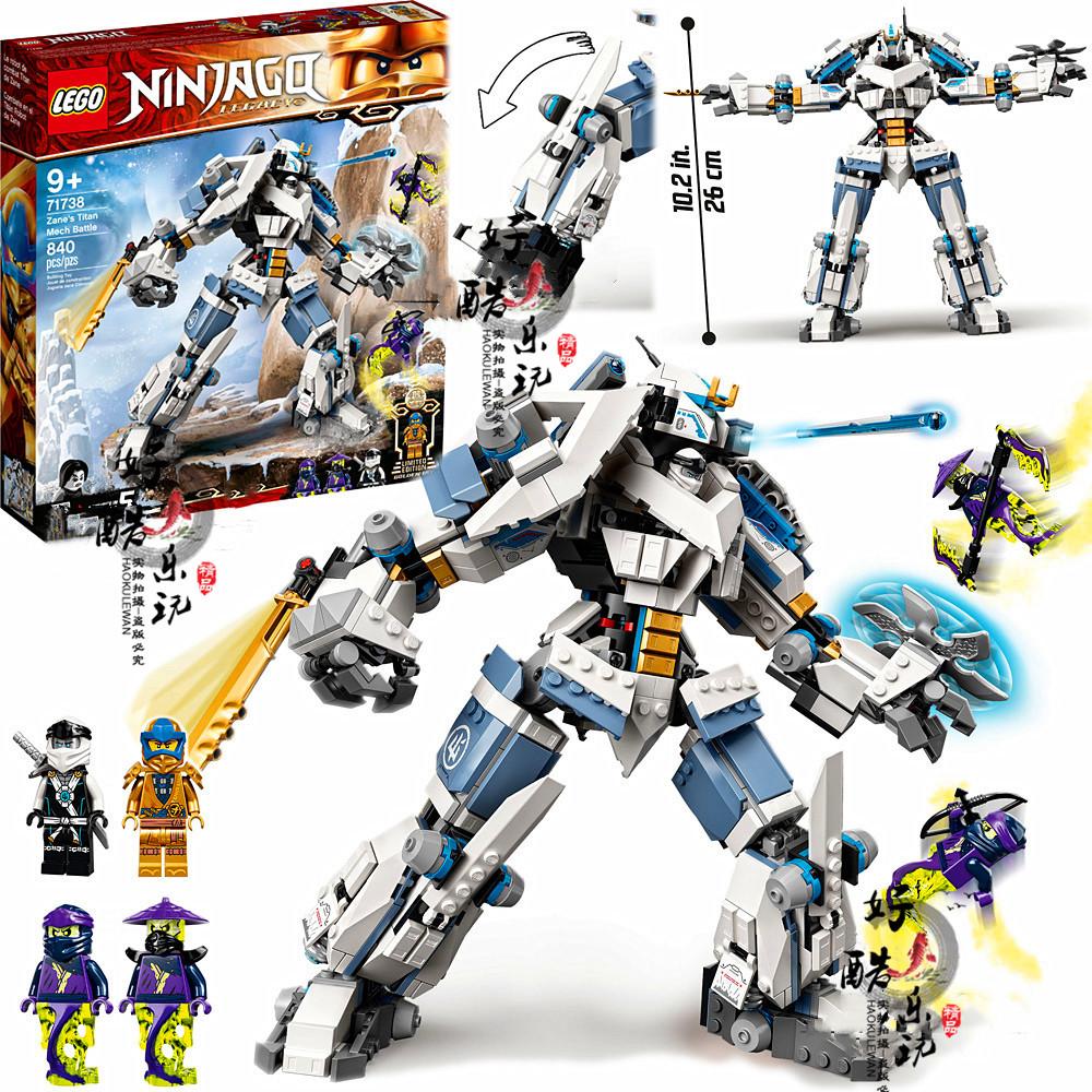 乐高积木幻影忍者71738赞的泰坦机甲杰对战蛇怪变形拼装儿童玩具
