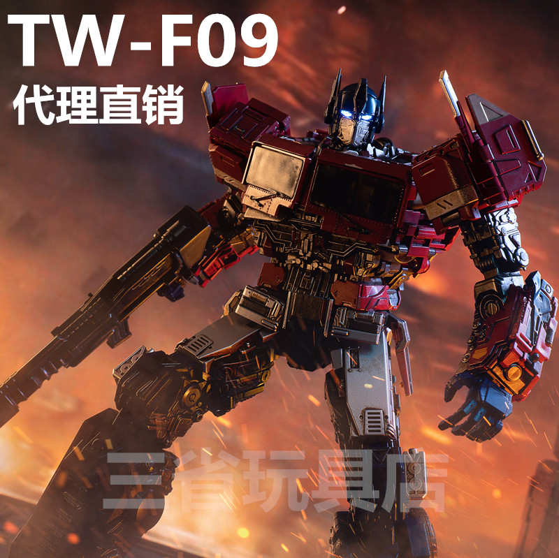 Toyworld TW-F09 Freedom Leader 大黄蜂TW外传电影 擎天OP柱