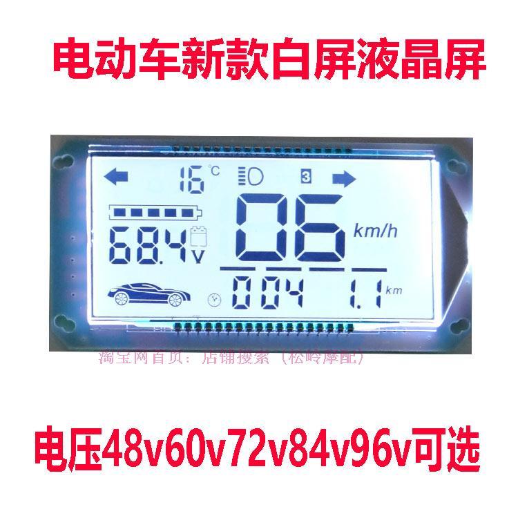 Аккумуляторная батарея автомобиль электрический шаг приборная панель жк дисплей устройство общий 48v60v120v орёл элегантный следовать ремонт мощность секундомер