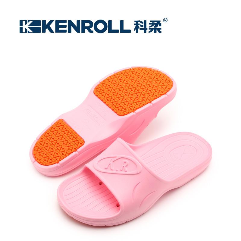 KENROLL夏季浴室防滑拖鞋男女孕妇老人男女室内冲凉洗澡拖鞋