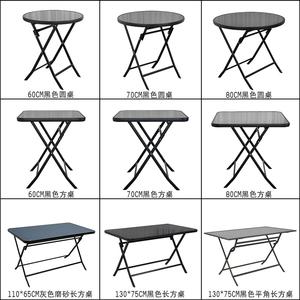 折叠方桌圆桌长方桌钢化玻璃黑面水纹阳台小桌子餐桌咖啡桌户外桌