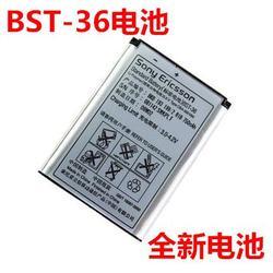 适用于索爱 BST-36电池 K510c Z550c Z558c w200i w200c手机电池