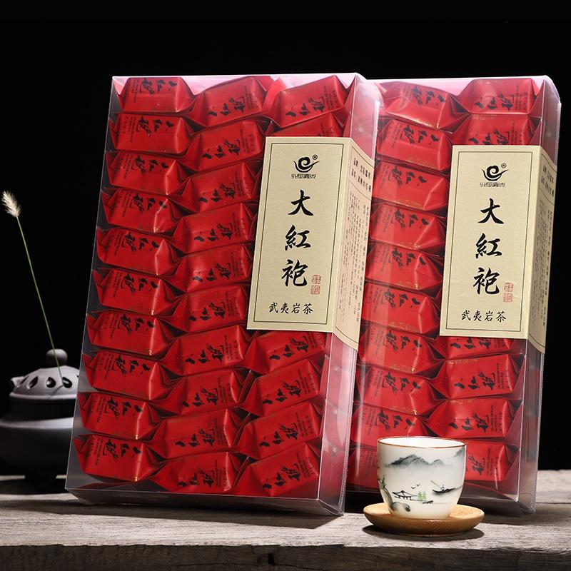 特级大红袍茶叶 武夷山岩茶散装500g浓香型 武夷山大红袍礼盒装淘宝优惠券