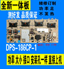 The new Haier L32R1B Power Supply Board DPS-186CP-1 0094001274A Spot insurance 90 Day