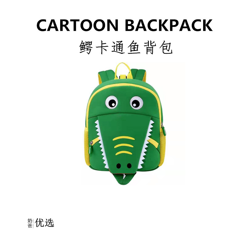Tiktok, red crocodile, childrens backpack, open mouths, open mouths, and creative shoulders, bags for kindergarten.