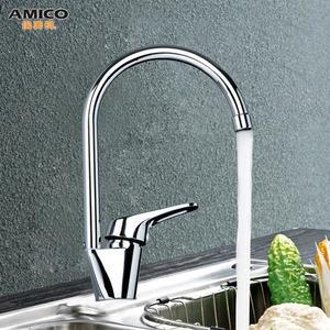 埃美柯360度可旋转厨房冷热水龙头全铜水槽龙头洗菜盆加高洗碗池