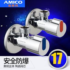 Клапан угловой Amico