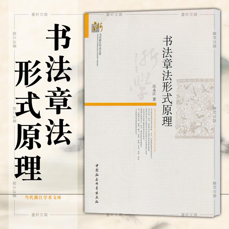 Китайская каллиграфия Артикул 602644983295