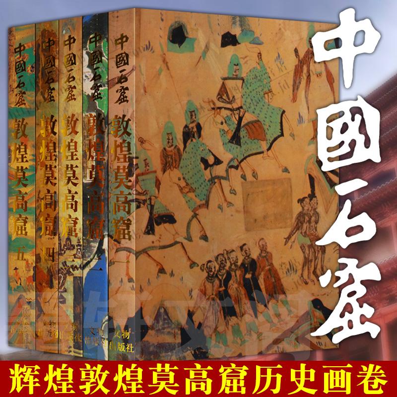 Археология Артикул 569490498879
