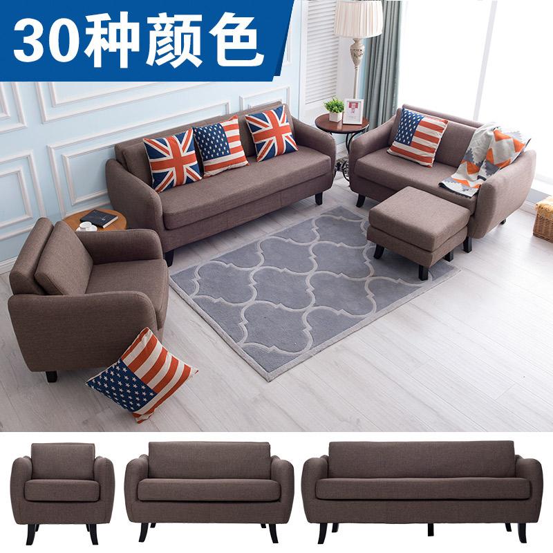 布艺单人沙发椅北欧小户型卧室沙发欧式客厅个性组合阳台双人沙发