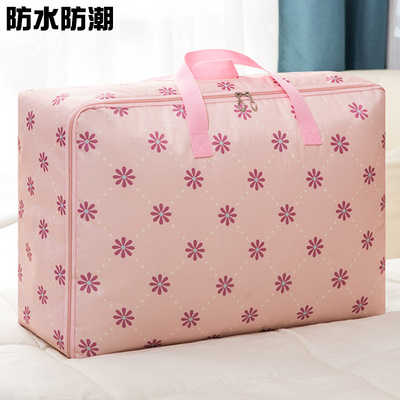 Thickened Oxford cloth quilt storage bag quilt bag clothes clothing sorting bag luggage moving bag portable