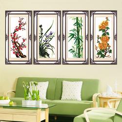 梅兰竹菊十字绣2020新款线绣小件四联画小幅客厅小型竖版简单绣画