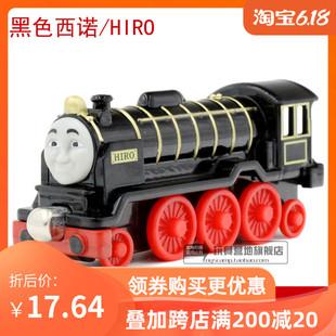 包邮 thomas托马斯小火车玩具合金小火车可连接双磁性西诺HIRO
