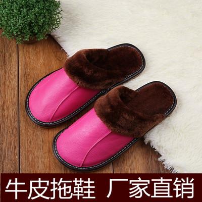 海宁皮拖鞋冬季居家居男女真皮地板拖鞋牛筋底室内情侣保暖棉拖鞋