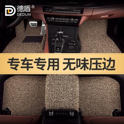 丝圈脚垫汽车地毯式奥迪A3A4LA6LQ5Q3Q7宝马3系5系X1X3奔驰C200L
