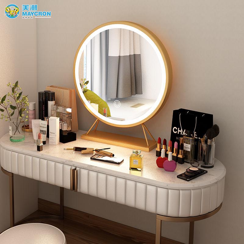 台式led化妆镜带灯发光梳妆镜子桌面宿舍卧室网红大号壁挂补光镜