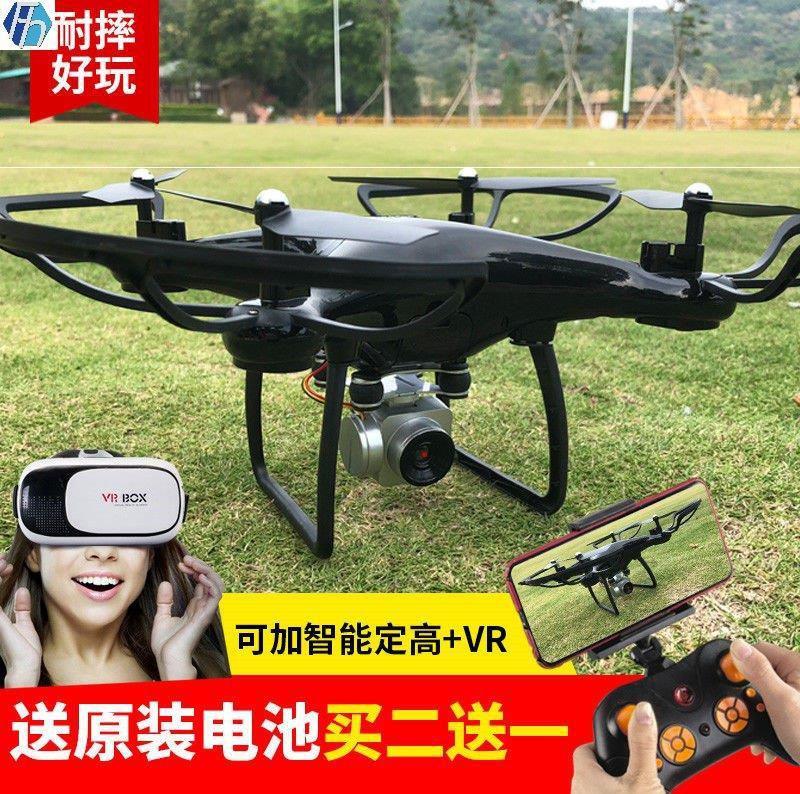 黑科技无人机超长小学生机身新手零件大遥控飞机无声配件礼物白色