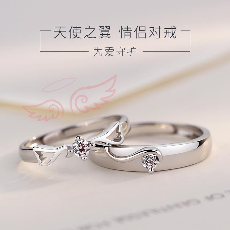 银千惠 戒指好不好,戒指哪个牌子好