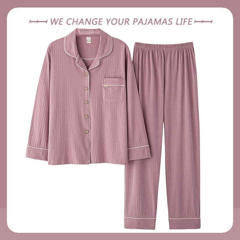 俞兆林纯棉睡衣女春秋季长袖秋冬天薄款开衫可外穿家居服两件套装