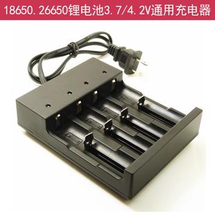 小風扇鋰電池充電器18650頭燈強光手電筒座充3.7V通用型充滿自停