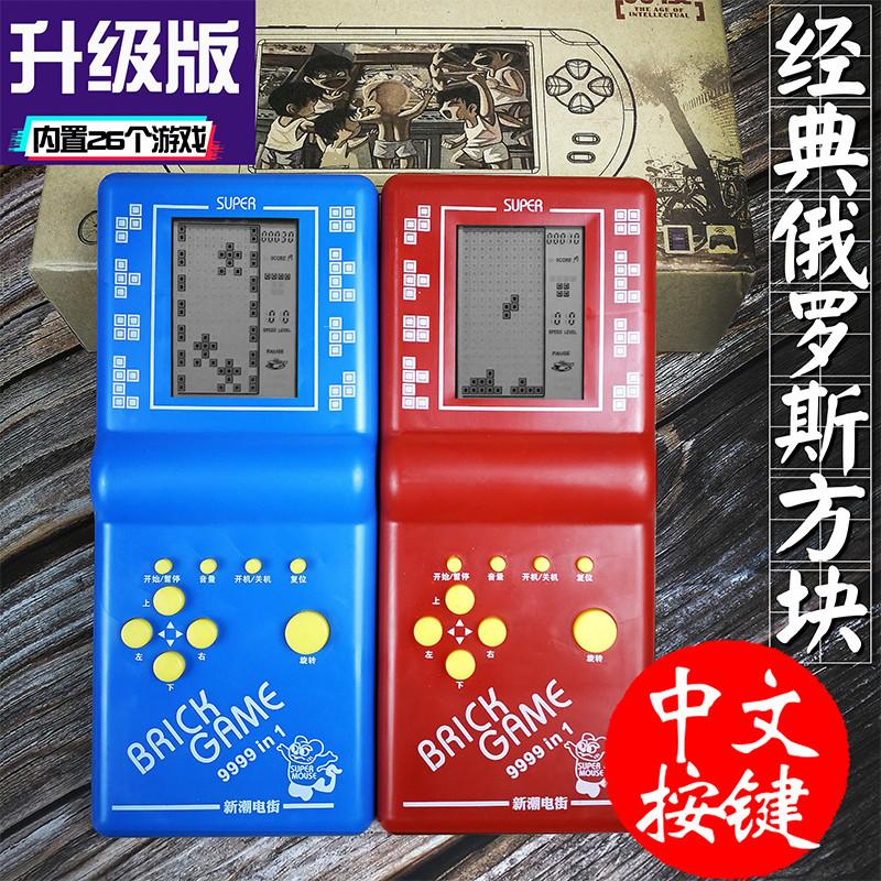 Игровые приставки PSP / NDSL / PSV Артикул 538584604749