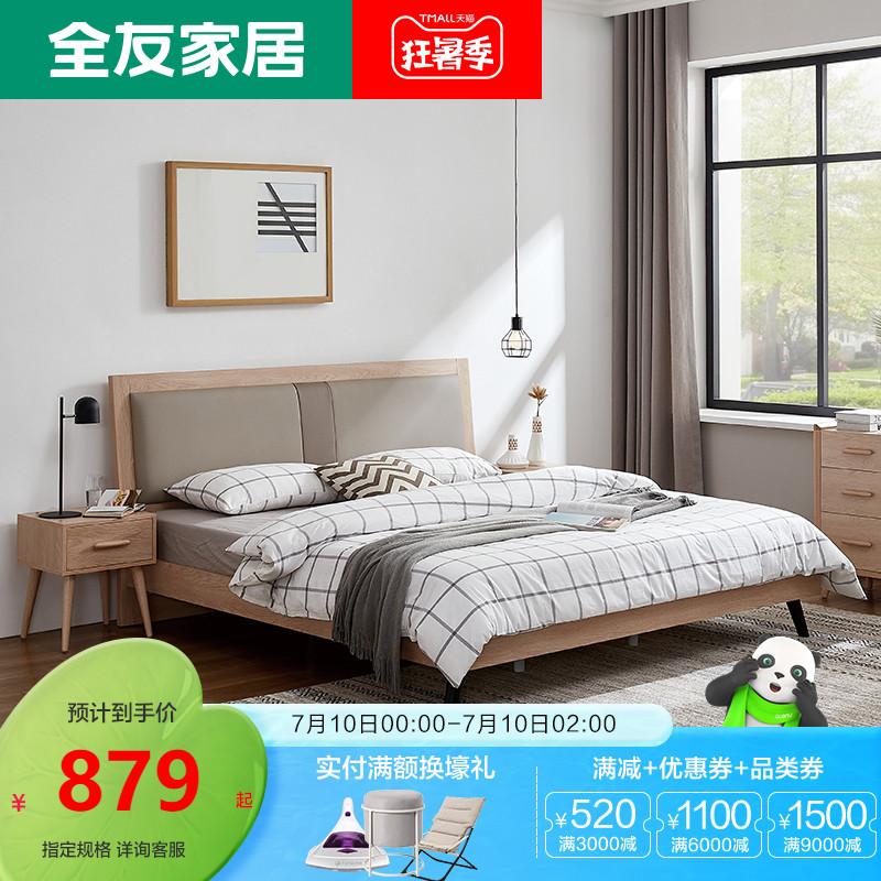 Комплекты мебели Артикул 606253038039