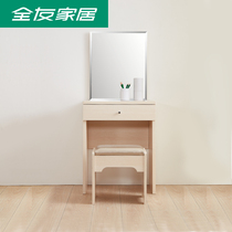 Clear (replacement) consumption of 1000 yuan for small household makeup bench combination dresser 106302