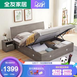 领50元券购买全友家私高箱床主卧家具套装板式床