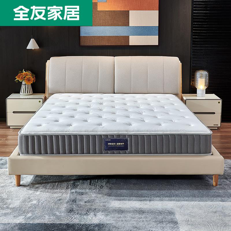 105169米獨袋彈簧床墊1.8米1.2m1.5全友家居乳膠床墊軟硬兩用床墊