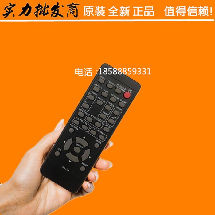 全新原装 优派VIEWSONIC投影机遥控 VS11861 VS11862 VS11822遥控