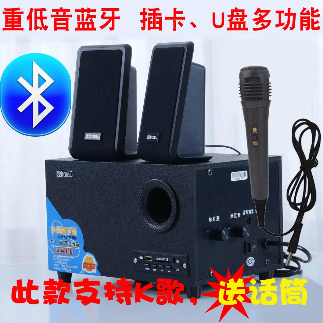 台式电脑音响超重低音炮手机蓝牙可插卡U盘音箱笔记本有源小影响