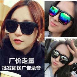 特价太阳镜批发男女反光墨镜厂家直销方框彩膜时尚眼镜3元以下图片