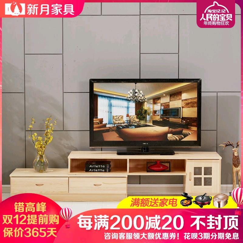 实木电视柜茶几组合松木客厅现代简约电视机伸缩地柜储物实木家具