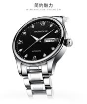 2020新款时尚商务防水男士手表全自动机械表十大品牌钢带国产腕表