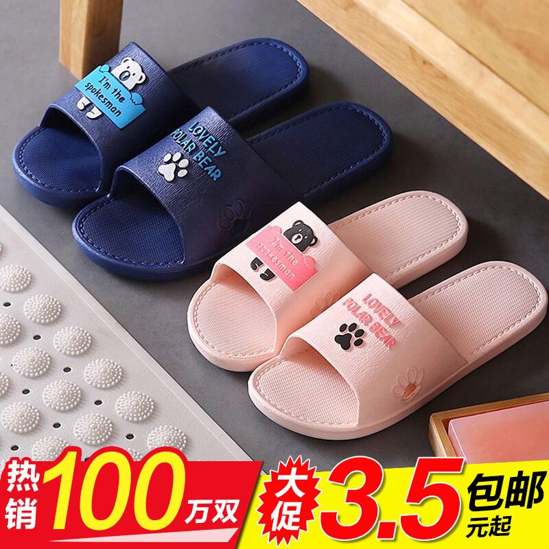 日式室內家用軟底拖鞋浴室洗澡防滑情侶外穿涼拖鞋女夏季男家居鞋