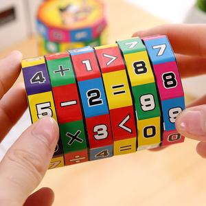 初学者魔方指尖魔方异形魔方奇艺魔方格儿童创意益智减压模仿玩具