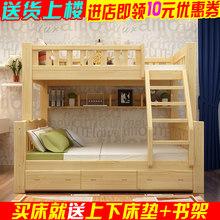Кровати > Двухъярусные кровати.