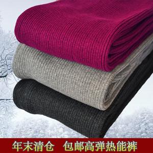 秋冬男女超弹力高腰中老年热能裤