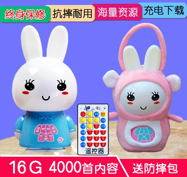 婴儿童讲故事机可充电下载0-3-9岁宝宝听歌音乐玩具早教机播放器