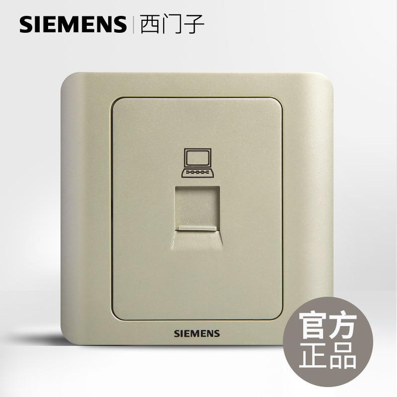 西门子电脑插座网络接口家用网口插座墙壁网线信息插口远景金棕色