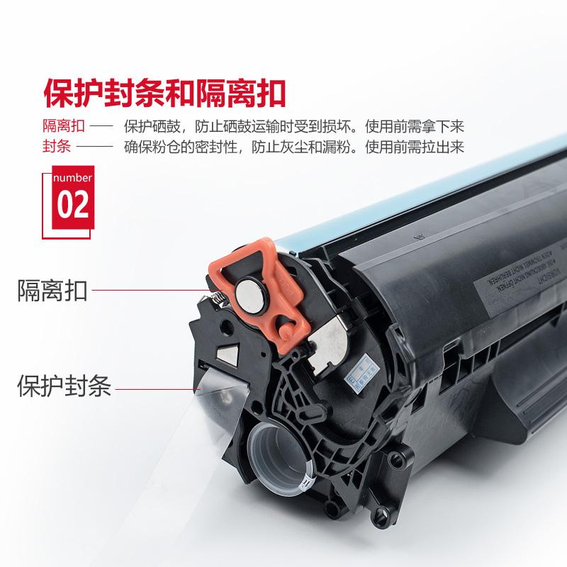适用佳能FX9硒鼓FAXL100 L120 L160易加粉MF4010b MF4012