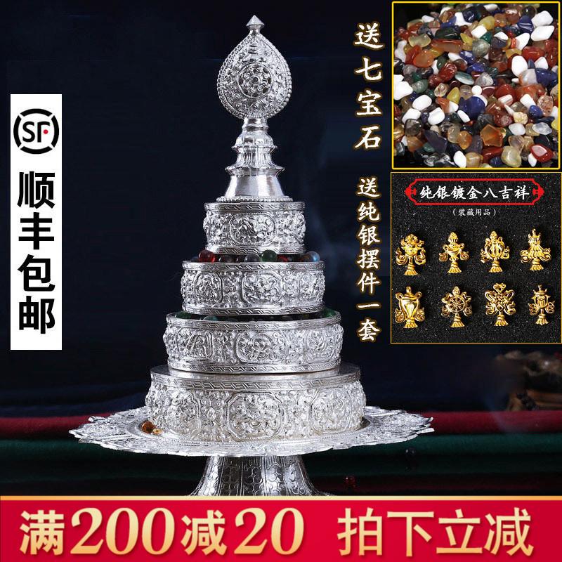 s925纯银曼扎盘藏传佛教用品手工雕花莲花形托盘整套价