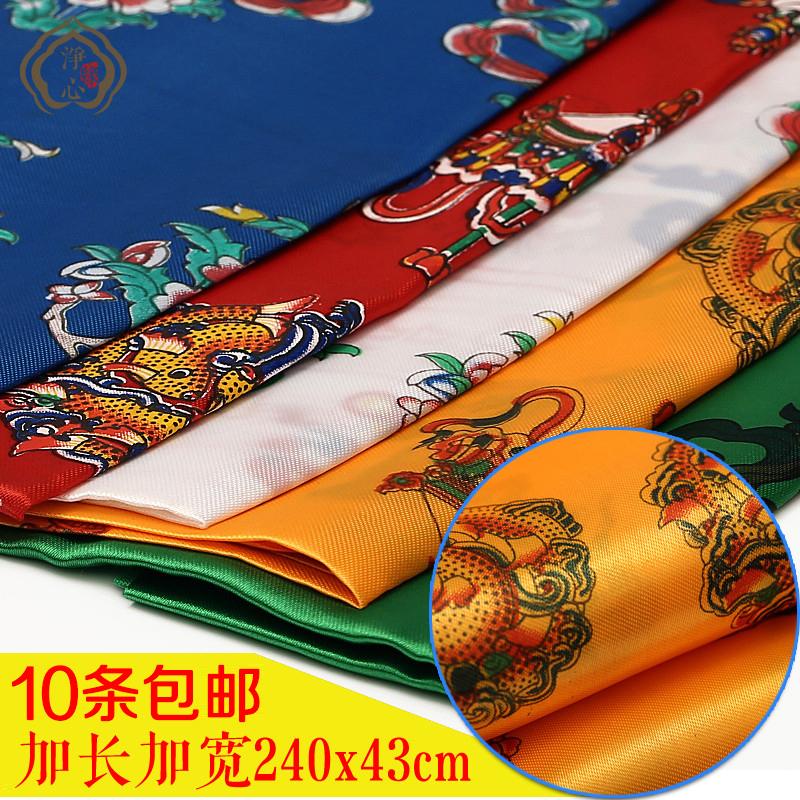 Цветной печать восемь благоприятный хохотать достигать тибет гонка длинный, широкий для поддержка на модельние большой размер хохотать достигать цветок хохотать достигать 10 статья