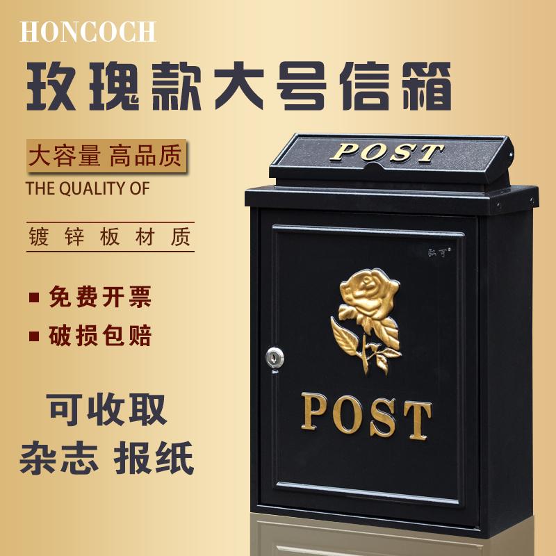 Hong Ke европейская вилла почтовый ящик Наружная стена стены сад Box Открытый почтовый ящик литье литье алюминий дождь водонепроницаемый почтовый ящик
