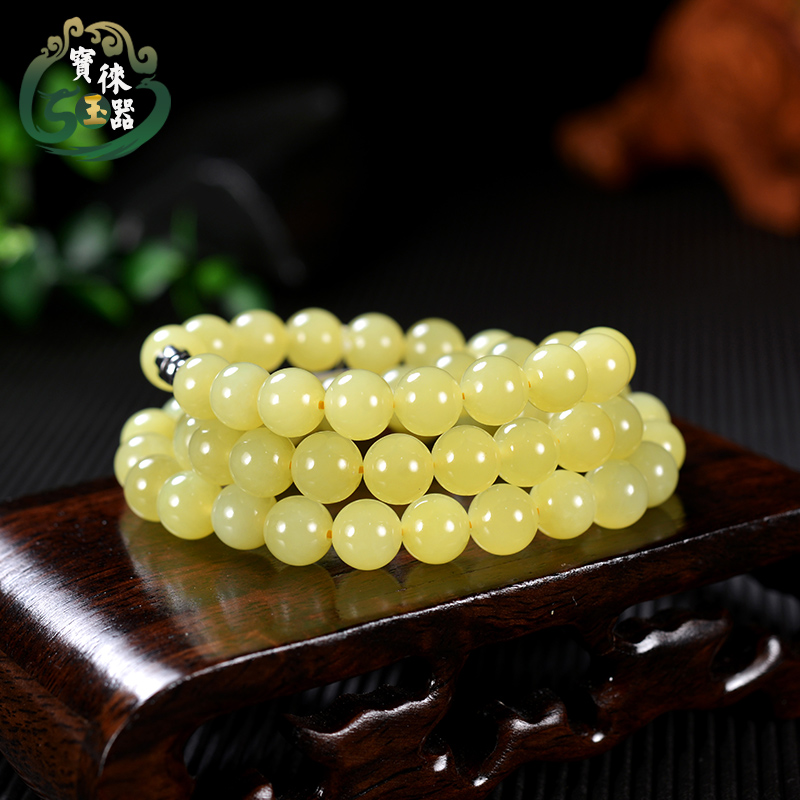 Baolai jade and Tian jade Topaz Necklace natural jade 8mm Round Beads genuine package mail womens jewelry jade bead chain