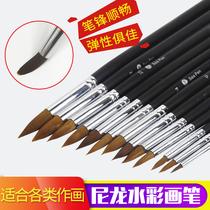 圆头狼毫水彩笔水粉画笔勾线笔满3支包邮单支尼龙圆头水彩画笔