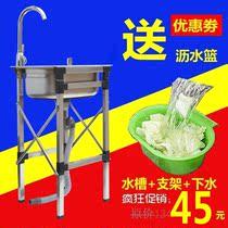 简易不锈钢水槽单槽洗菜盆洗碗池带落地支架子加厚单水池洗手盆斗