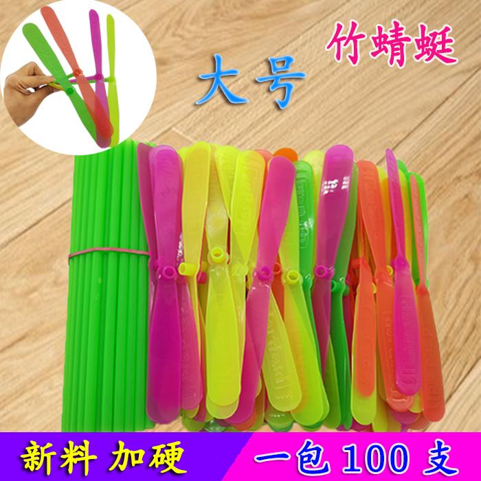 新款大号发光竹蜻蜓玩具飞天仙子手推飞碟地推礼物儿童玩具套装