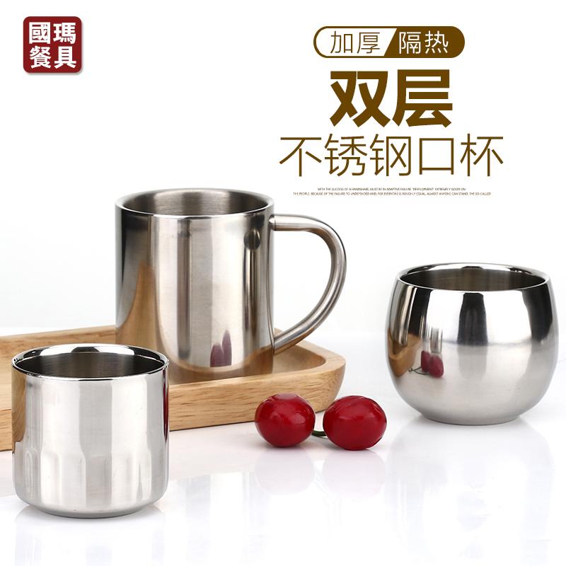 加厚无磁双层不锈钢口杯随手杯儿童杯子咖啡杯酒杯学生杯隔热防烫